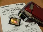 f1047 DMX-HD70