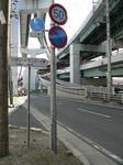 f0165 六甲大橋には歩道があって、徒歩ちゃりでも渡れます。