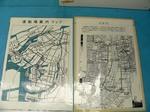f0222 渡船場案内マップ