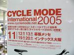 f0247 サイクルモード