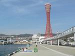 f0476 ポートタワー