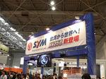 f0531 台湾のSYM
