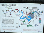f0832 ダム周辺の地図