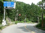 f0833 箕面駅まで5km