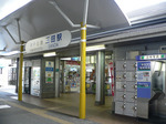 f0877 神鉄三田駅32.9km 14:57