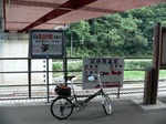 f0889 JR武田尾駅54.5km 16:31
