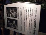 f1000 八坂神社獅子神事祭